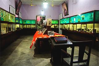 Bose Institute